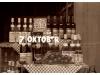 1989-Schaufenster-zum 7.Oktober